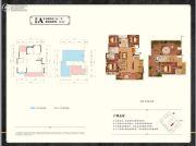中梁・壹号院4室3厅3卫144平方米户型图