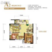 驿都城2室2厅1卫74平方米户型图