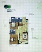 漯河・昌建MOCO太阳城2室2厅1卫91平方米户型图