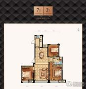 京贸国际公馆3室2厅1卫115平方米户型图