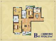 拉菲国际3室2厅2卫126平方米户型图