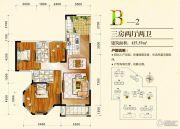 万和・新希望3室2厅2卫127平方米户型图