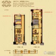 华融和生国际商业广场3室2厅2卫56平方米户型图