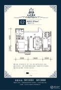 云水清园1室2厅1卫0平方米户型图