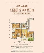 潮安碧桂园5室2厅3卫275平方米户型图