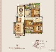 正荣学府壹号3室2厅2卫106平方米户型图