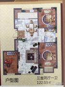 浙商・嘉苑3室2厅1卫122平方米户型图