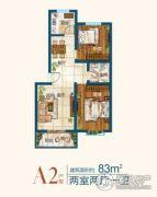 开元新城2室2厅1卫83平方米户型图