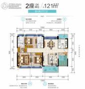 金辉・优步大道4室2厅2卫121平方米户型图
