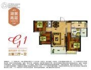 南昌恒大翡翠华庭3室2厅1卫106平方米户型图
