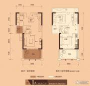 万汇广场2室2厅2卫50平方米户型图