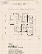 东城国际3室2厅2卫147平方米户型图