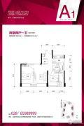 融创天府逸家2室2厅1卫63--76平方米户型图