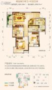 名流印象2室2厅1卫84平方米户型图