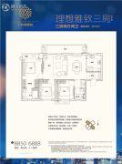 万科理想城3室2厅2卫105平方米户型图