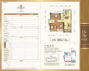 盛邦珑湖3室2厅2卫91平方米户型图