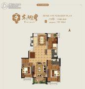 东湖湾3室2厅2卫137平方米户型图