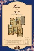 花漾溪城3室2厅2卫100--111平方米户型图