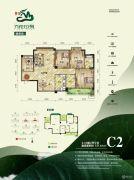 天翼・九龙印象4室2厅2卫121平方米户型图