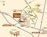 瑞信美域交通图