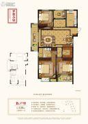 中铁・九逸3室2厅1卫129平方米户型图