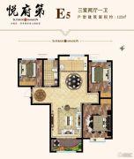 天煜・紫悦城3室2厅1卫122平方米户型图