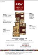 万科・红郡西岸3室2厅1卫85平方米户型图