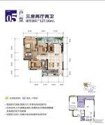 丰业香樟园3室2厅2卫127平方米户型图