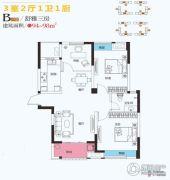 天汇龙城3室2厅1卫94平方米户型图