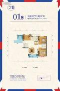 天伦佐治公馆3室2厅2卫111平方米户型图