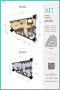 融创滨江壹号1室1厅1卫43平方米户型图