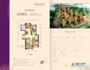 中铁秦皇半岛3室2厅2卫103平方米户型图