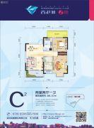 香港城二期2室2厅1卫85平方米户型图