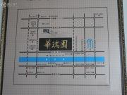 华瑞园交通图