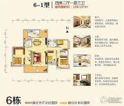 神憩乾珑4室2厅3卫189--197平方米户型图