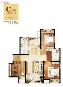 常德万达广场3室2厅1卫110平方米户型图