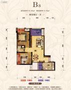 首创城2室2厅1卫61平方米户型图
