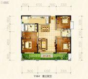 置信国色天乡鹭湖宫10区3室2厅2卫118平方米户型图
