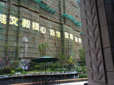 徐州碧桂园