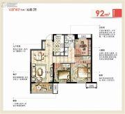 万科魅力之城公园里3室2厅1卫92平方米户型图