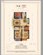 义乌中央城3室2厅2卫119平方米户型图