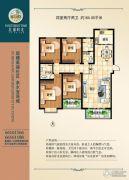长安区4室2厅2卫164平方米户型图