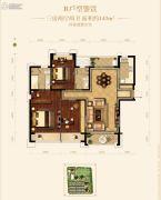 路劲蠡湖院子3室2厅2卫143平方米户型图