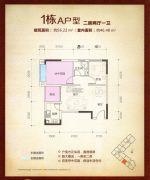 泰瑞名轩2室2厅1卫56平方米户型图