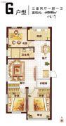 楚盛现代城3室2厅1卫118平方米户型图