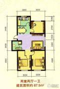 南风新苑2室2厅1卫87平方米户型图