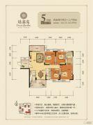 ��鑫苑4室2厅2卫141--142平方米户型图