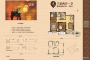 西城中央3室2厅1卫108平方米户型图