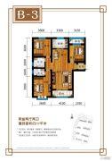海都国际广场2室2厅2卫117平方米户型图