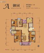 �|方米兰国际城4室2厅3卫0平方米户型图